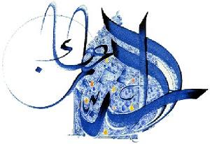 """Comunicato: """"Rassegna di Cultura Araba"""""""