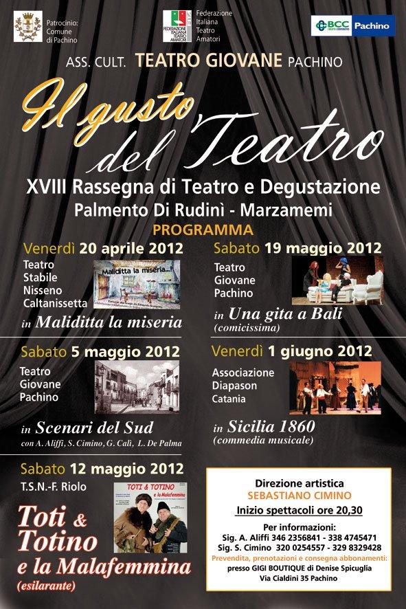 TEATRO GIOVANE Pachino - XVIII rassegna teatrale