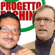 Progetto Pachino: Siamo pronti, mettendoci in gioco totalmente, a dare una speranza alla nostra città.