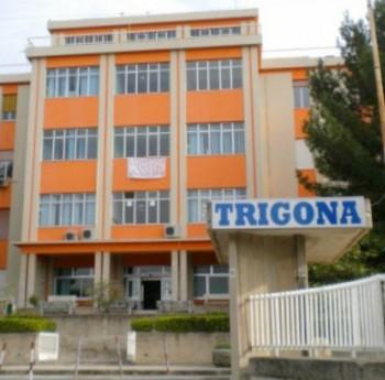 Ritrattare il piano di rifunzionalizzazione del Trigona e del Di Maria e aprire nuovo dialogo con ASP e Regione
